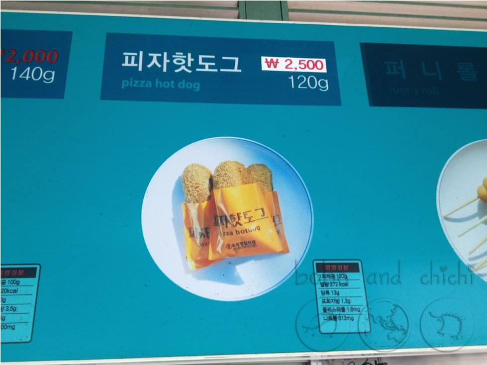 Korean Dog Food Korean Food